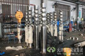 耐高温125度不锈钢深井潜水泵