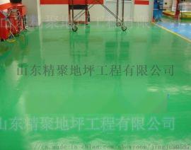 环氧地坪漆施工有哪些预防事项