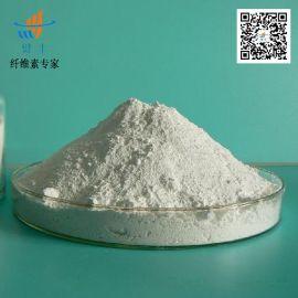羟丙基甲基纤维素醚 洗涤液用HPMC 纤维素