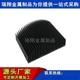 定制铝挤材散热器,电子散热器铝合金开模