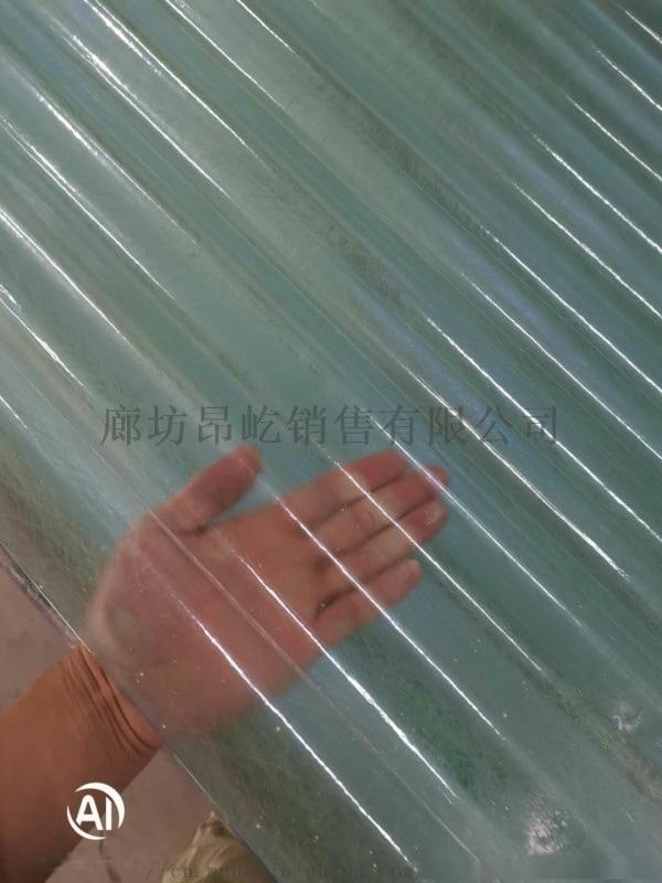 阳光板波浪板采光带阻燃板