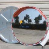 室外交通广角镜道路转弯镜凸面镜反光镜车库防撞转角镜