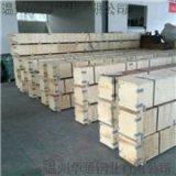 浙江316L低碳不锈钢管DN15