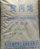 PPR冷水管材华锦化工PPB240