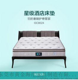 黄金海岸床垫厂家供应酒店床垫