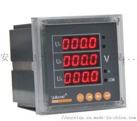 三相智能数显电压表 安科瑞PZ96-AV3