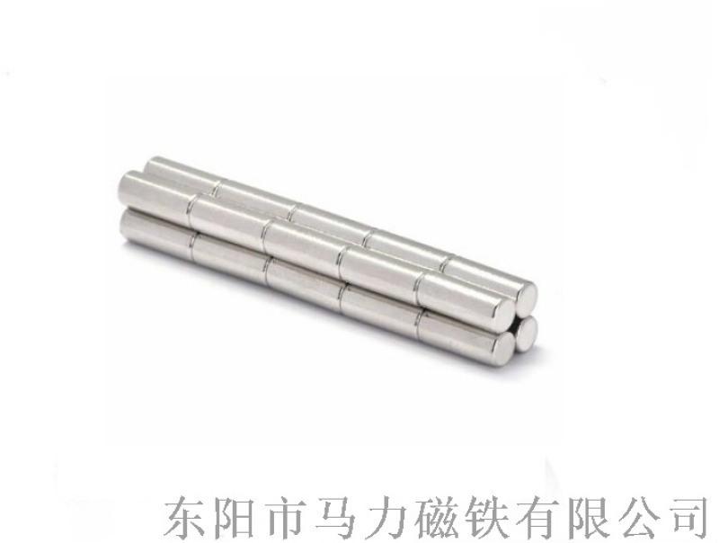 釹鐵硼磁鋼定製加工 圓柱磁鋼 磁柱