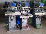 东莞回收二手移印机出售回收二手丝印机