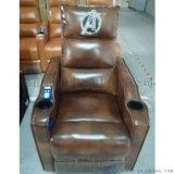 厂家直销现代高端影院4D体感沙发 ,影院座椅沙发