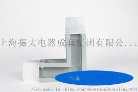 上海振大供应节能型母线槽