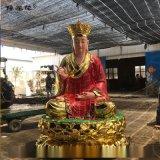 地藏王菩萨厂家|地藏王佛像定做|河南豫莲花
