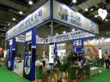 弘川金屬檢測機HMD5020