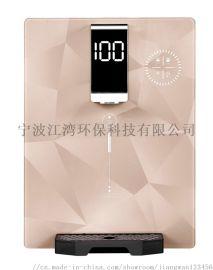 宁波管线机源头厂家供应江湾之星冰热一体管线机饮水机