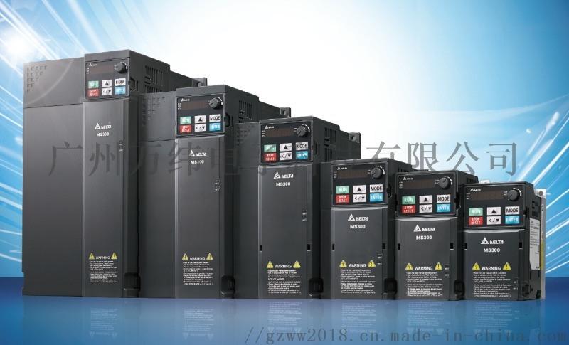台达3.7KW变频器,内置PLC,三相