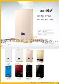 厂家销售辽宁电磁采暖壁挂炉8KW 220V