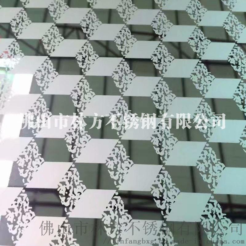 北京 定制镜面双向拉丝手工乱纹电镀钛金不锈钢板
