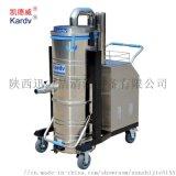 甘肅工廠車間用吸粉塵用吸塵器 凱德威大功率吸塵器