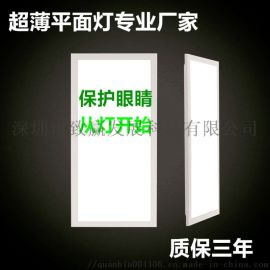 LED面板燈,600MM*600MM正發光面板燈