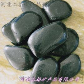 保定2-3厘米黑色抛光鹅卵石批发 本格黑色鹅卵石厂家