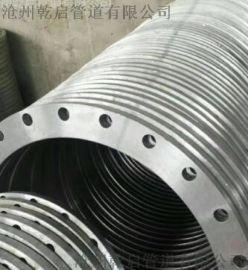 沧州乾启厂家供应短管法兰   法兰 碳钢平焊法兰 法兰盘 DN15-DN4000现货供应