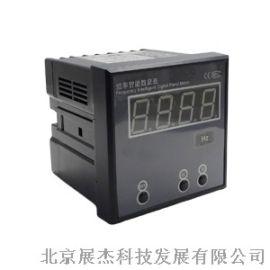 北京展杰FT1F 工频频率数显表