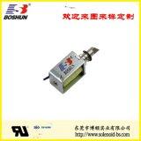 电压力锅电磁铁 BS-0730L-145