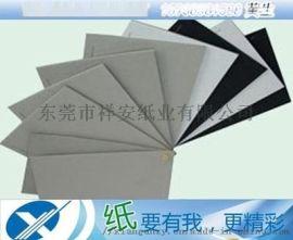 1.0mm家具内衬灰板纸、广东超硬灰板