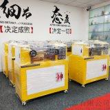 橡胶混炼机 小型橡胶混炼机 实验混炼机