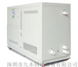 工业冷却机组(橡胶机械循环水冷却设备)