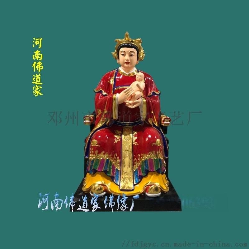 天仙圣母神像坐像泰山圣母神像圣母娘娘佛像生产定做