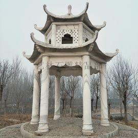 公园景观大理石仿古石头亭子汉白玉石雕凉亭雕塑