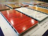 微晶石石塑地板护墙板厂家