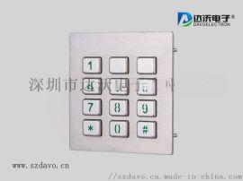 12鍵背光鍵盤 IP65防水鍵盤 不鏽鋼小鍵盤