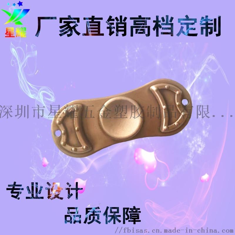 电镀金属合金三叶指尖陀螺减压玩具
