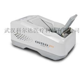 超声骨密度仪Osteo Pro Smart