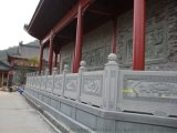 湖北樊城护栏公园石栏杆
