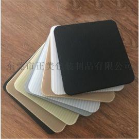 厂家直销深圳中空板 白色万通板 防静电黑色空心板