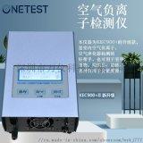 万仪科技 KEC990+II 空气负离子检测仪