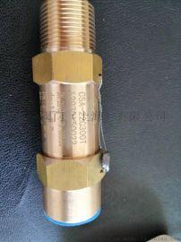 安全阀CSA-22C300T DN15