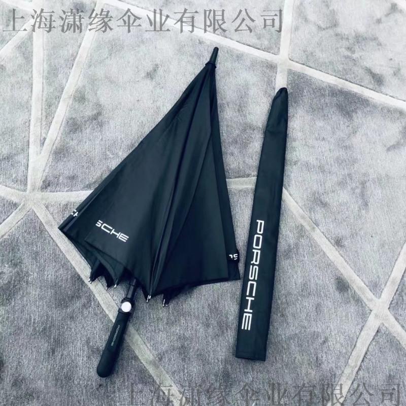 定制创意个性高尔夫礼品伞、潮流玻纤自动高尔夫伞制作厂家