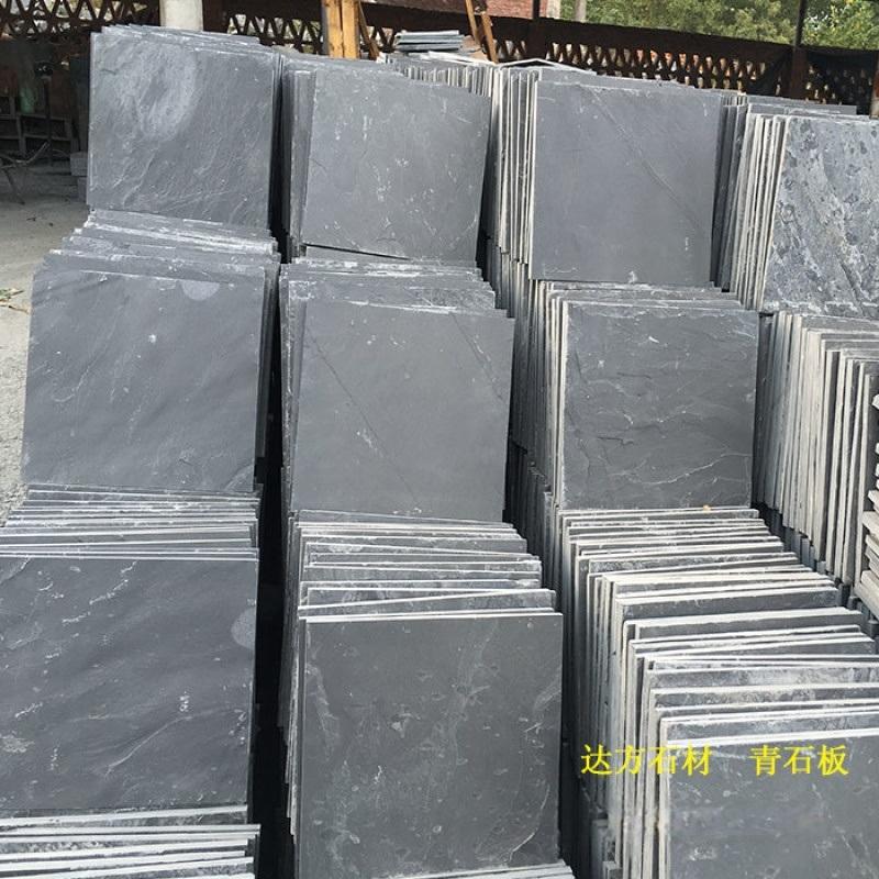 江西青石板 青石板價格 青石板尺寸 青石板規格
