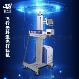 郑州激光打标机厂家  便携式激光打标机