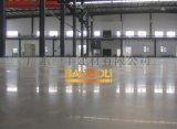 鋼化地坪BAOBOLI生產廠家
