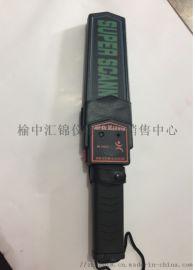 兰州手持金属检测仪13919031250