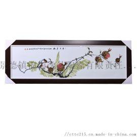 景德镇陶瓷壁画定制 家居饰品工艺品瓷板画