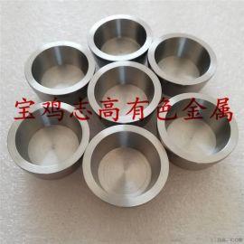 志高金属 实验用钼坩埚 镀膜耗材 耐高温钼坩埚