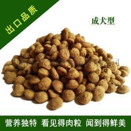 天然狗粮 营养均衡易吸收 销售 代工