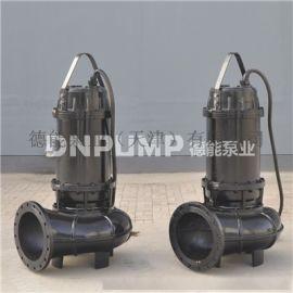 高温潜污泵 耐热排污泵 耐高温潜水污水泵
