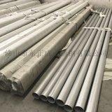 惠州不锈钢水管,惠州不锈钢流体水管