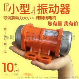 振动电机振动马达小型振动